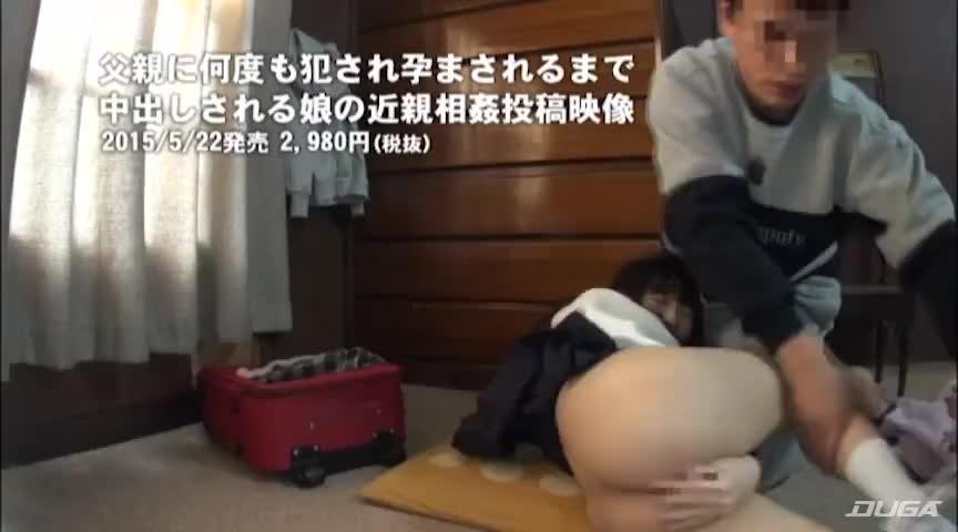 父親に何度も犯され孕まされるまで中出しされる娘の近親相姦投稿映像-近親相姦