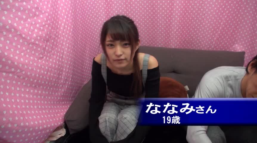 ななみさん 19歳 女子大生 【ガチな素人】 アイコン