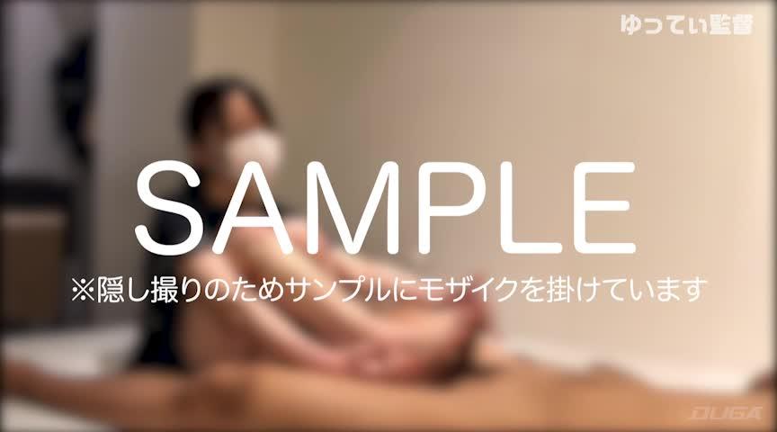出張ローション手コキ隠し撮り・足コキオプション【木内(20歳)3回目】 アイコン